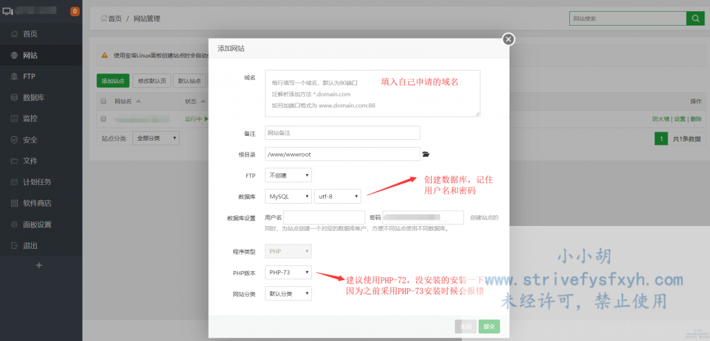 vps使用nextcloud搭建个人私有云盘