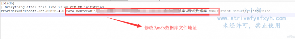 labview使用udl文件连接数据库