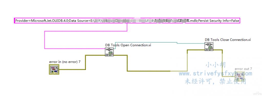 labview使用连接字符串连接数据库
