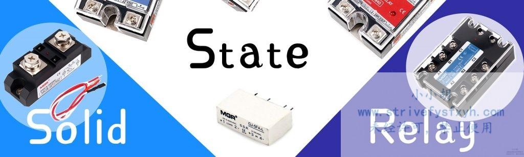 固态继电器(SSR)简介