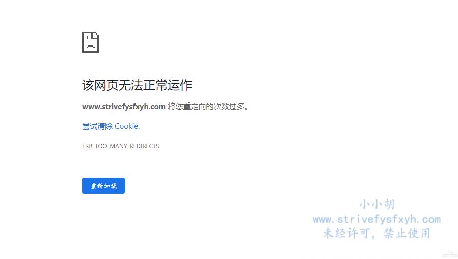 网站使用cloudflare配置ssl时出现重定向次数过多而无法访问问题