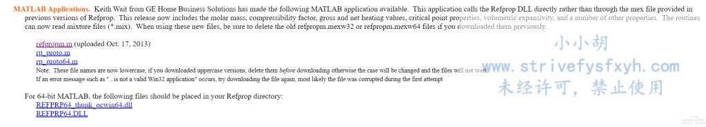 MATLAB调用Refprop进行制冷剂物性调用计算