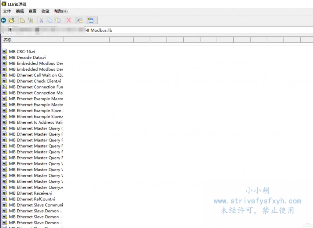 从LabVIEW库文件(LLB)中提取文件