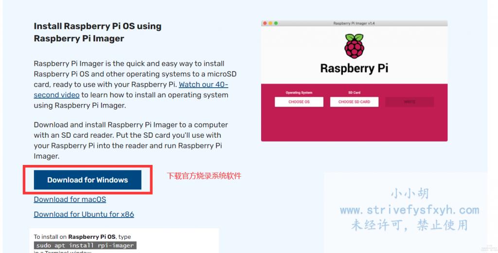 树莓派3b安装kali linux