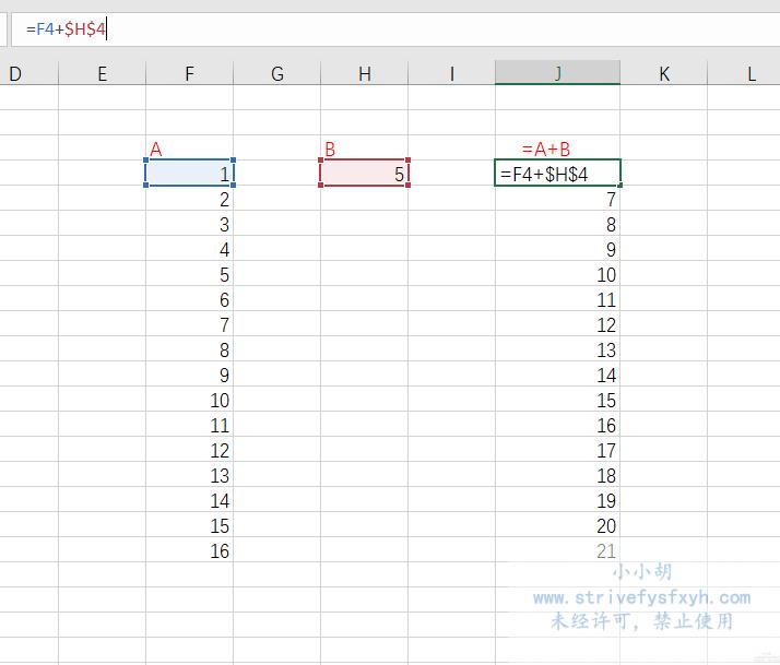 excel中使用下拉公式计算时如何固定某一个单元格值
